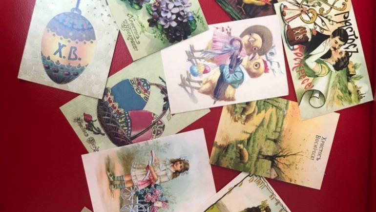 Поздравительные Пасхальные открытки